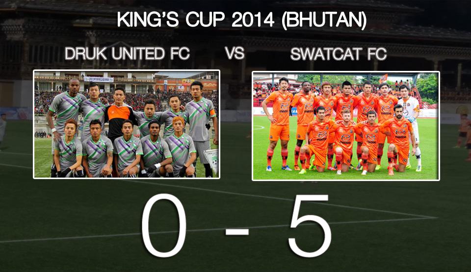 swatcat vs druk2
